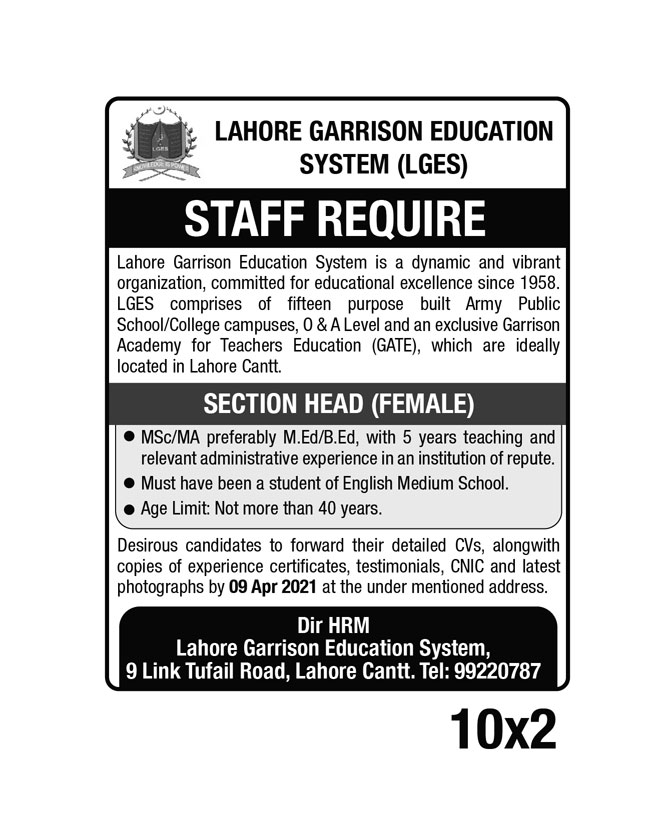 Lahore Garrison Education System jobs 2021