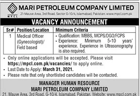 Latest Jobs in Islamabad - Mari Petroleum Company Limited MPCL 2021 Advertisement