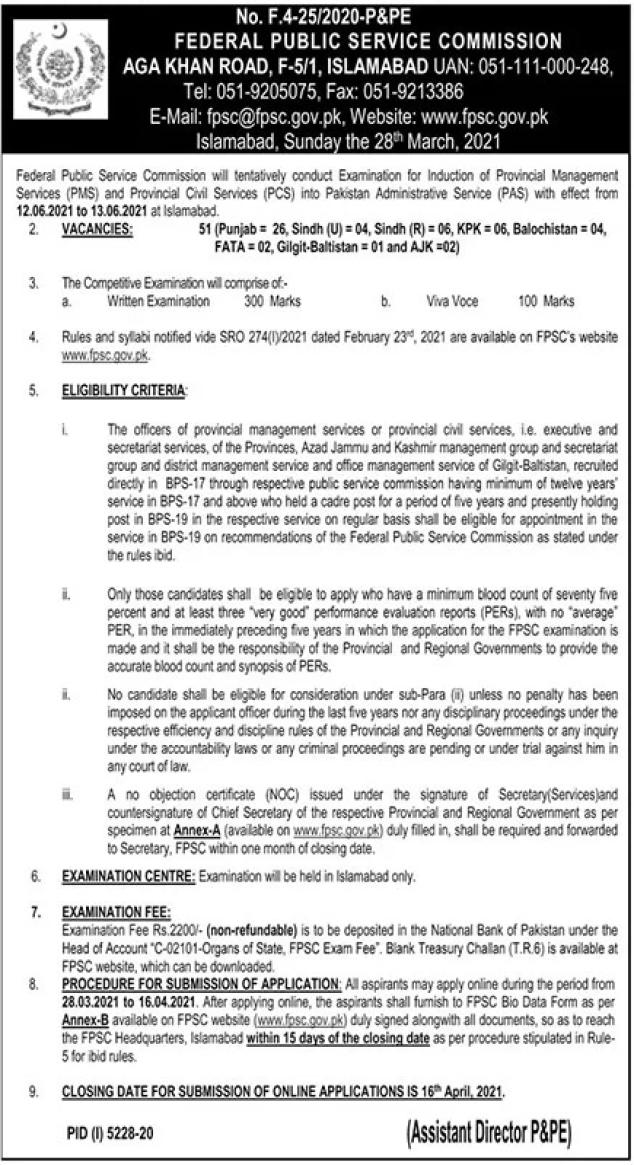 FPSC PMS and PCS Jobs 2021 Job Advertisement Apply Online