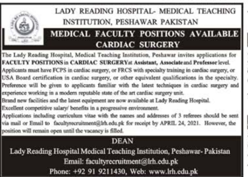 Lady Reading Hospital Medical Teaching Institution Peshawar Jobs 2021
