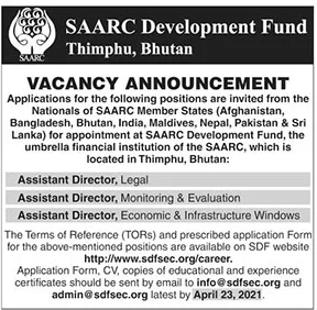SAARC Jobs April 2021 Advrts