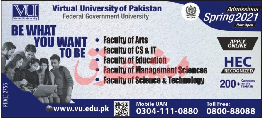 Virtual university of pakistan Admissions 2021