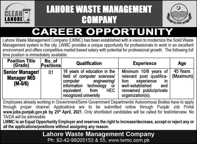 Lahore waste management company Advertisement job 2021