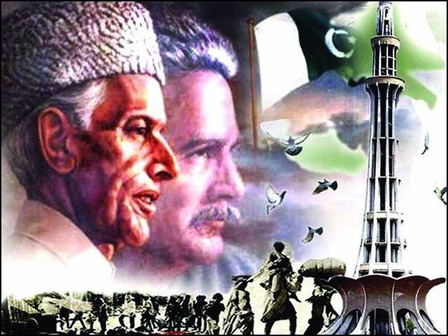 We, Islam and Pakistan