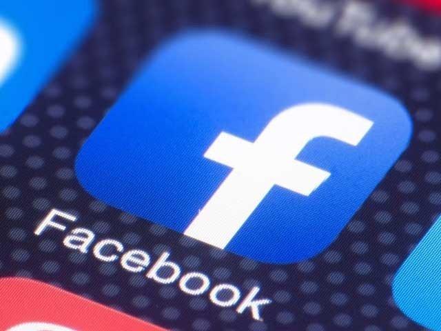 Facebook's new feature 'Audio Podcast'