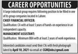 Jobs in Jang Newspaper for Lahore - Chief Financial Officer & Management Assistant