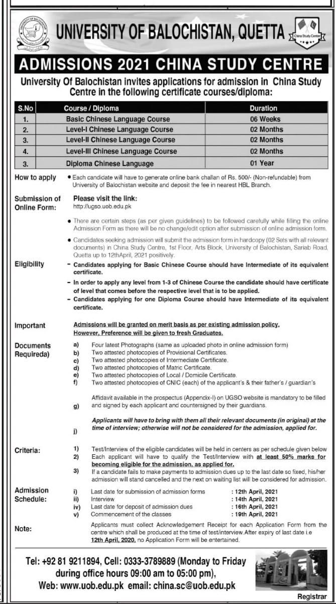 University of Balochistan Admissions 2021