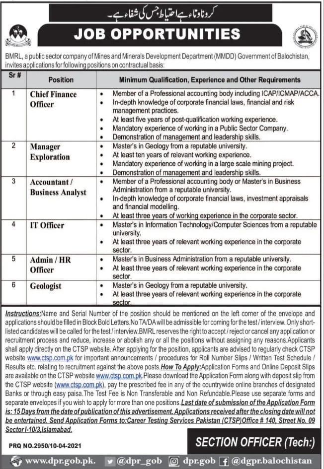 Mines and Minerals Development Department jobs 2021