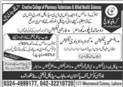 Creative College Admissions 2021 Lahore