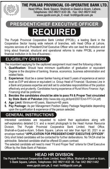 PPCBL Lahore Jobs April 2021 Advrts