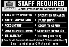Latest Pakistan jobs in Global Professional Service (WLL) For Data entry Operator ,Safety Supervisor ,Accountant ,HR Assistant ,Operation Manager ,CAMP Boss ,Computer Operator ,Security Guard & Driver April jobs 2021 Advertisement