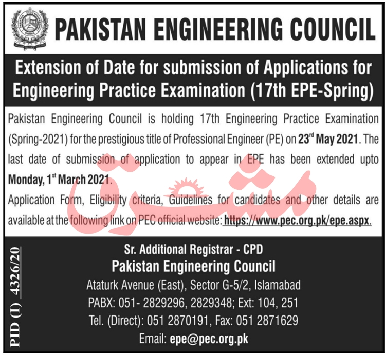 Date extended for submission of application for engineering practice Examination April 2021 Advertisement