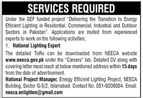 National Project Manager GEF Funded Project (NEECA) Jobs 2021 Apply Online