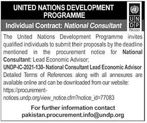 United Nations Development Programme Admissions 2021