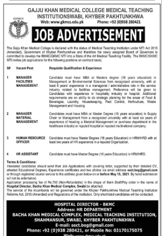 KPk Jobs GAJJU kahan Medical College Medical Teaching Institutions wabia April 2021 Advertisement