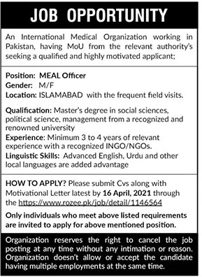 International Medical Organization Jobs 2021 Apply Online
