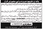 Wapda Employees Cooperative Housing Society Ltd. Jobs 2021