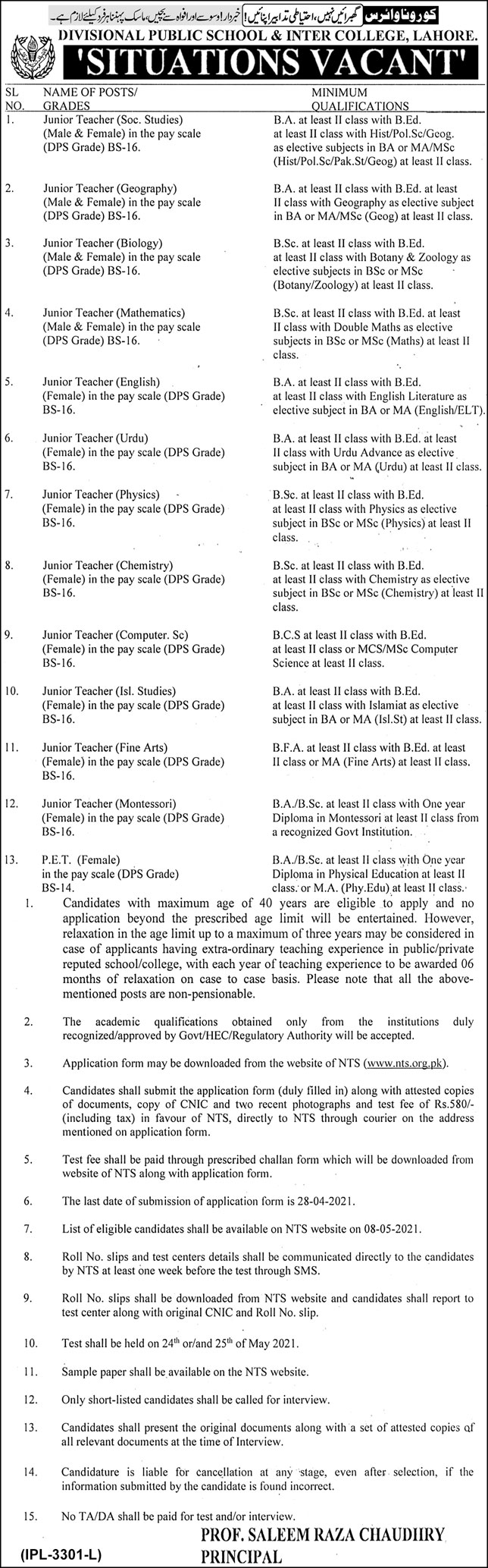 Division Public School,Inter college Lahore jobs for junior teacher,PET and other April 2021Advertisement