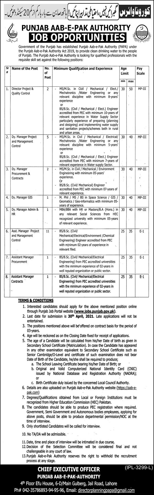 Punjab AAB E PAK Authority Jobs opportunities 2021
