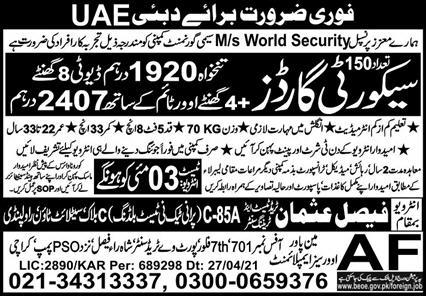 Security Guard Jobs 2021 May advertisement
