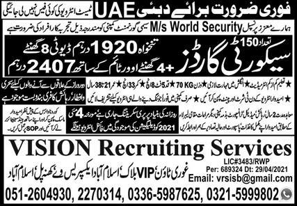 UAE Jobs For Security Guards May 2021 Advertisement