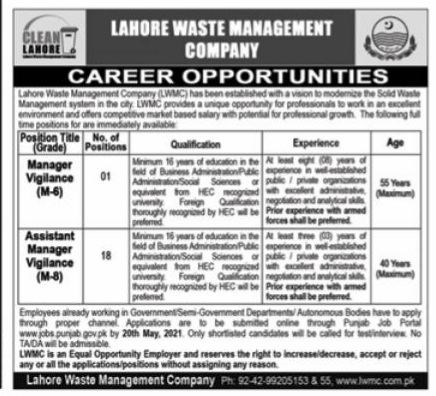 Lahore Waste Management Company(LWMC) Jobs 2021 For Manager Vigillance,Assistant Manager Vigillance May Apply Online