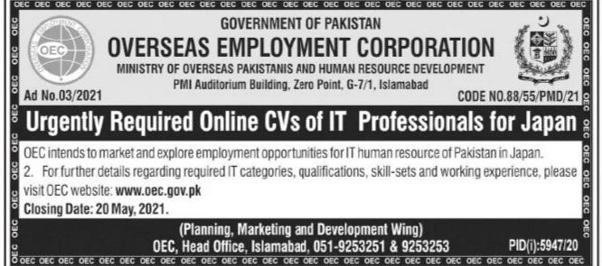 Overceas Employment corporation jobs advertisement 2021