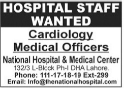 DHA Lahore Jobs 2021 May For Hospital Staff Latest Jang News