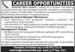 Kohinoor Mills Limited Kasur May Jobs 2021 For Deputy/Assistant Manager Mechanical,Management Apply Online