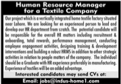 Human resource manager for a textile company Jobs 2021
