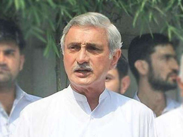 The Prime Minister has assured that he will look into the matter himself, Jahangir Tareen