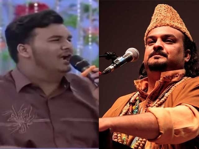'Bhardojholi' in the voice of Amjad Sabri's son goes viral