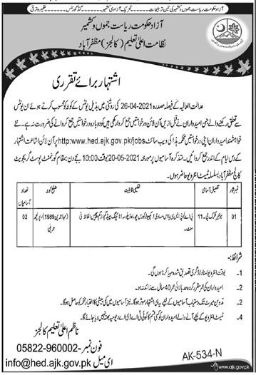 Higher Education (Colleges) Muzaffarabad AJK May Jobs 2021 For Junior Clerk Apply Online
