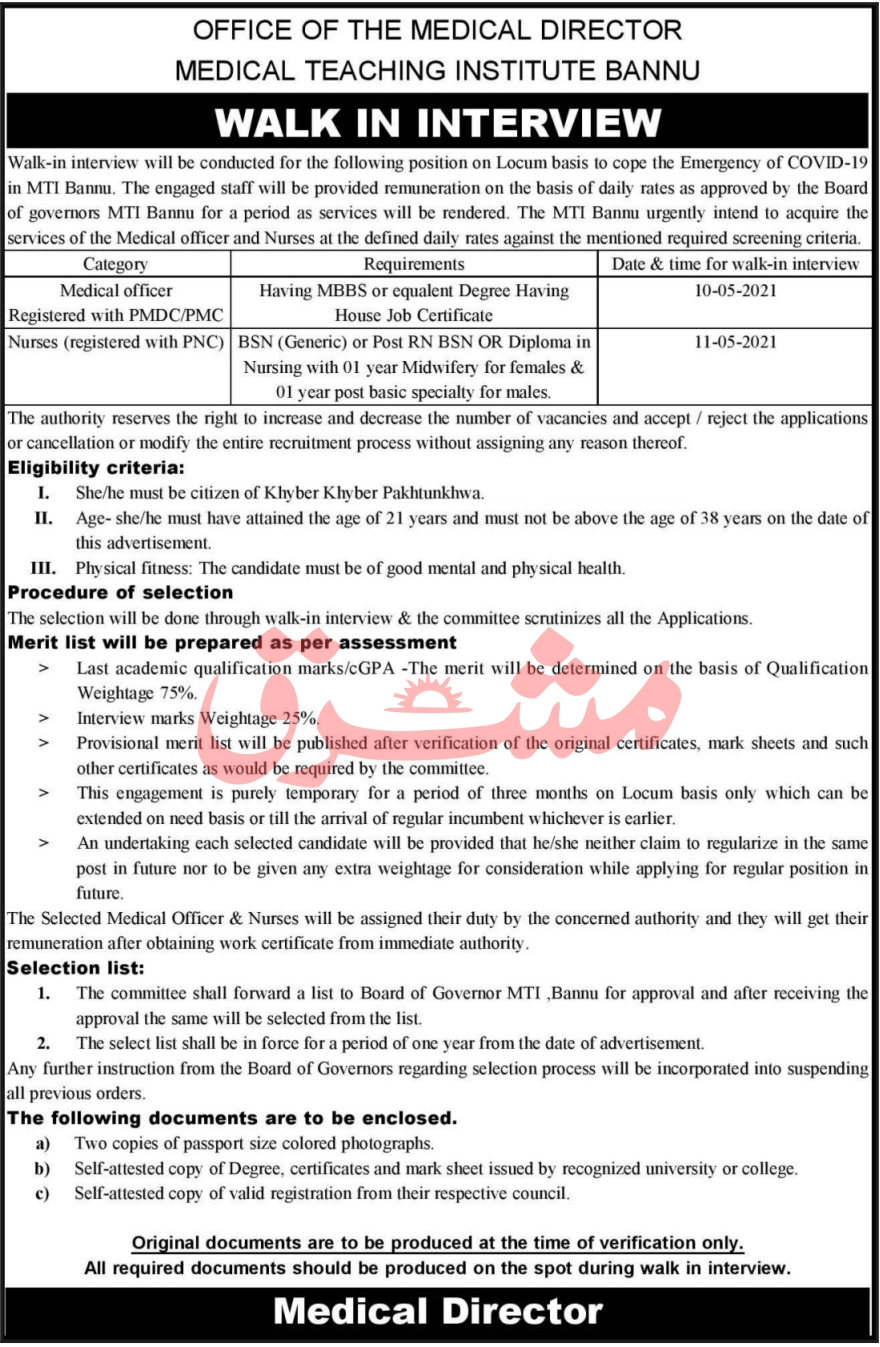 MTI Bannu Jobs 2021 Walk-in-Interview For Medical Officer & Nurses