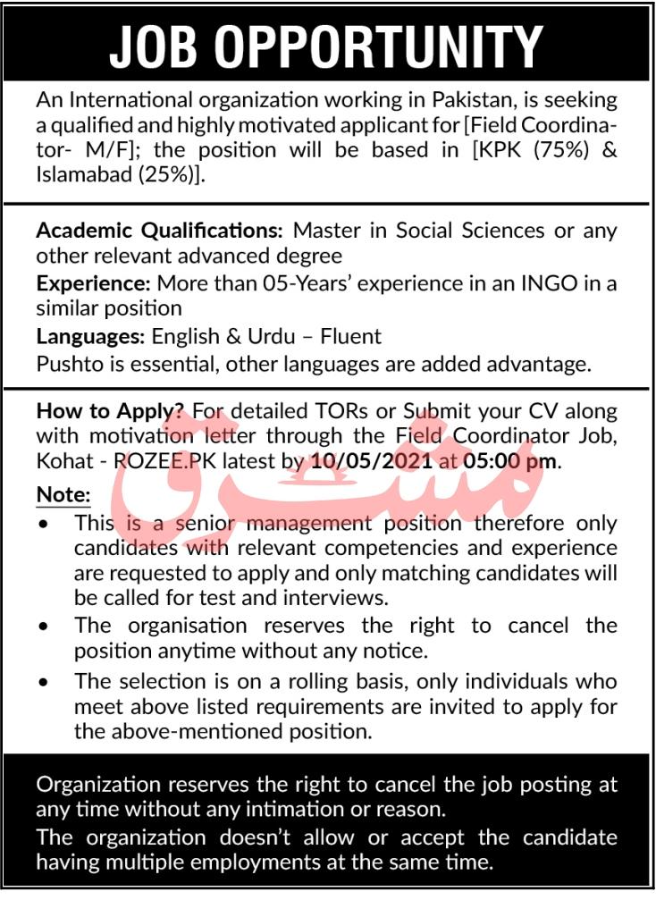 International Organization Pakisyan May Jobs 2021 Advertisement