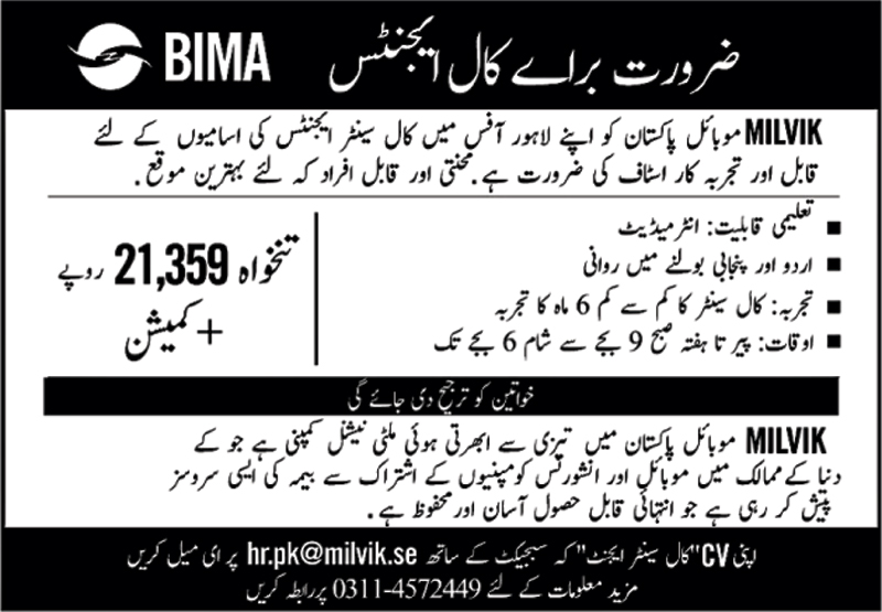 BIMS Jobs May 2021 Advrts