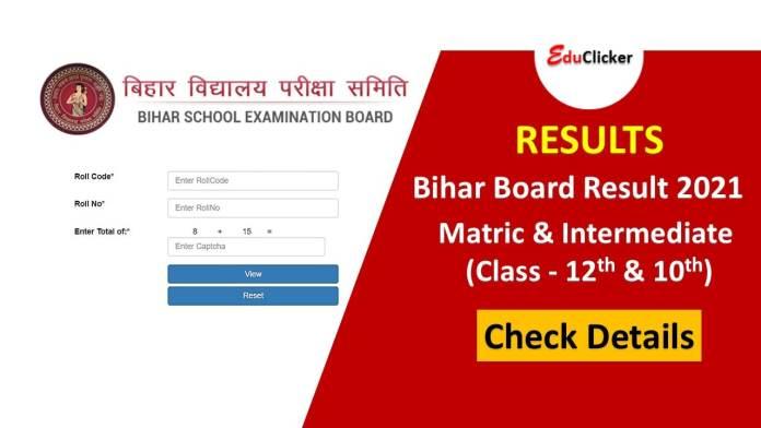 Bihar Board 12th Result 2021 - Bihar Board 10th Result 2021