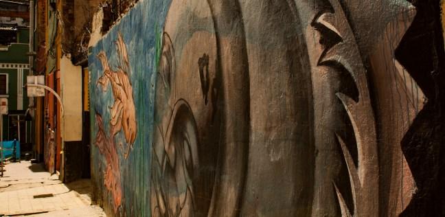 El mural Bogotá, Colombia