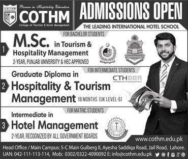 COTHM Lahore Admissions 2017 advertisement