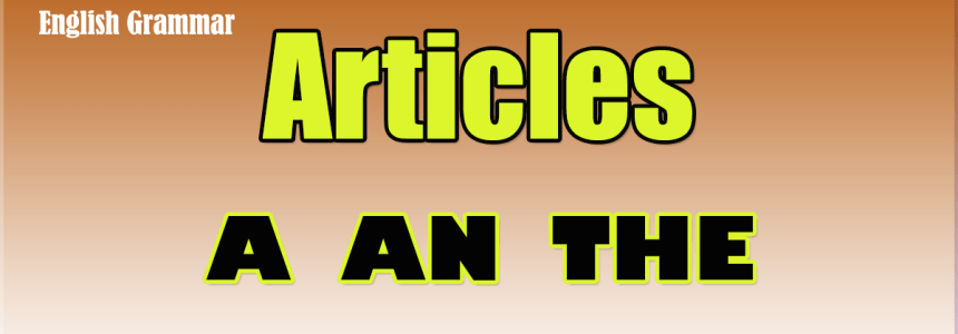 ইংরেজি ভাষায় Articles (পদাশ্রিত নির্দেশক) এর ব্যবহার।