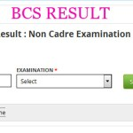 36th BCS  Written Exam Result 2016 Bangladesh Public Service