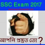 SSC Exam Routine 2017 Bangladesh Education Board