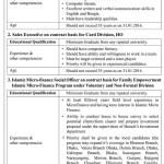 Social Islami Bank Career Opportunity 2016
