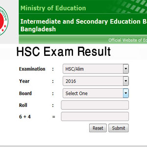 HSC Result 2017 Education Board www.educationboardresults.gov.bd