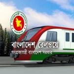 Bangladesh Railway Career Opportunity Circular 2016 Result