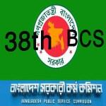 38th BCS Result 2017