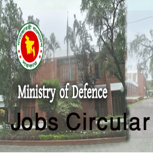 Ministry of Defence Jobs Circular 2017 www.mod.gov.bd result