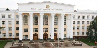 Kazan State Medical University Photo