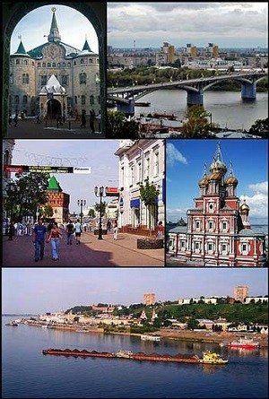 Nizhny Novgorod photo