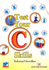 test-your-c-skills-edutechlearners
